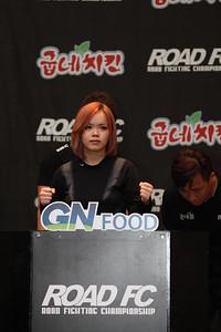 Kimura Hazuki