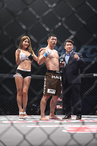 Yoon Dong-Sik vs Fukuda Riki at Road FC 016 in Gumi, South Korea