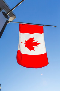 Canadian Flag. Downtown Victoria, BC, Canada