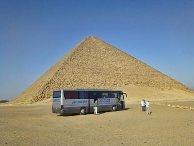 04 Bent-Red Pyramids 026