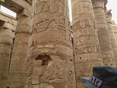 15 Karnak 233