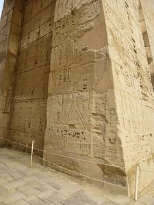 19 Habu Temple 293