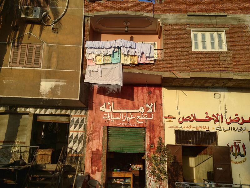 05 Cairo Streets 033