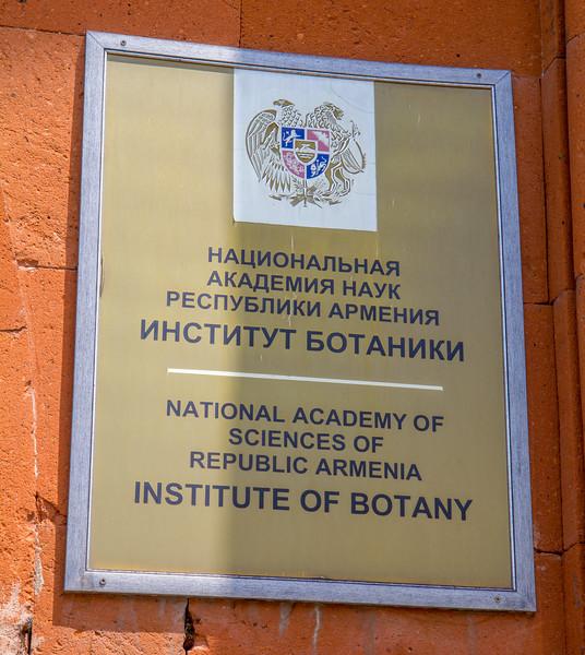 Botanic Garden, Yerevan, Yerevan