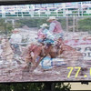 101WildWestPRCA Thur SaddleBronc1st-15