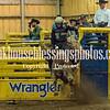 ClairmoreExtremeRoughstock Sec2 Bulls-117