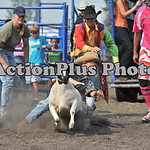 2011 HRA Finals Sun 227