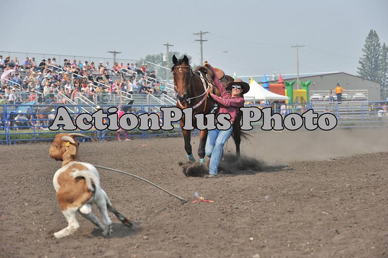 2011 HRA Finals Sun 116