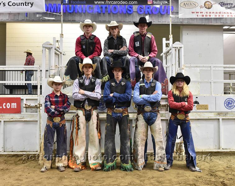 17MF JBR Team