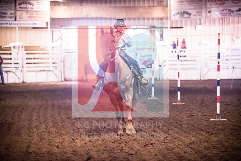 20150802_Cowpokes-328