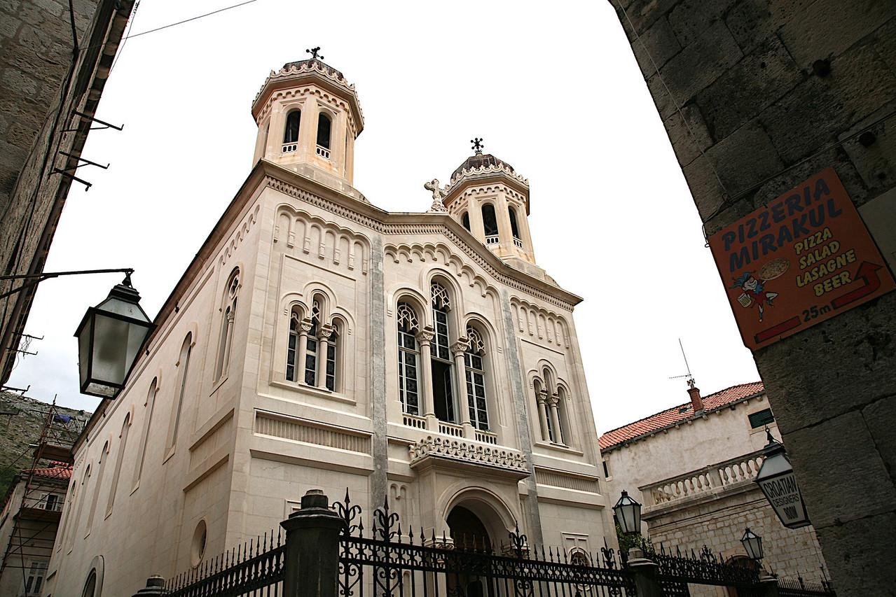 Eglise orthodoxe serbe dédiée à la Sainte Trinité dans le vieux Dubrovnik.