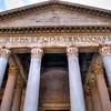 Entrance to Pantheon