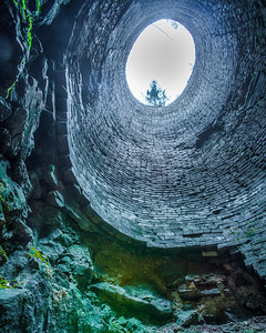 Old Cement Kiln, Rosendale, New York