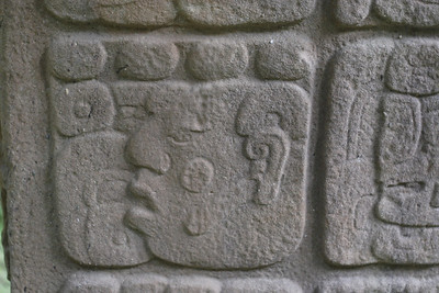 Stellas of Quirigua