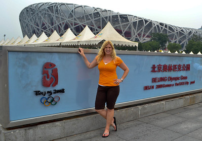 In front of the Bird's Nest Olympic Stadium