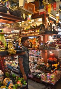 The Chatuchak weekend market