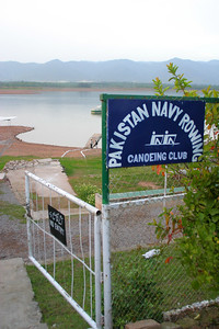 The entrance to the rowing compoung