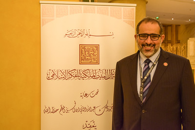 17th Annual Conference, Royal Aal Al Bayt Conference, Amman, Jordan (2016)