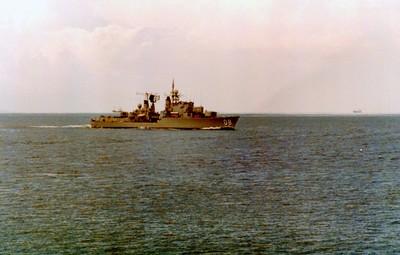 HMAS Vendetta.