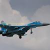Ukranian Air Forse Sukhoi Su-27
