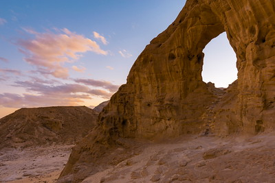 Sunset at Timna Valley