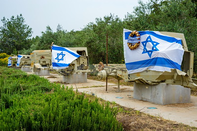 Armored vehicles with Israeli flags - Independence war memorial