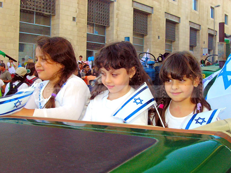 Girls with Israeli flags