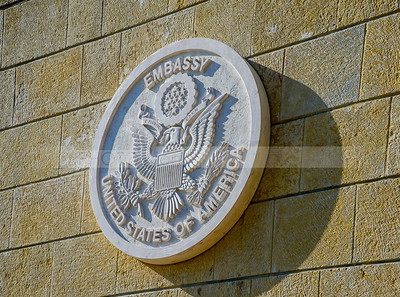 New US Embassy in Jerusalem seal