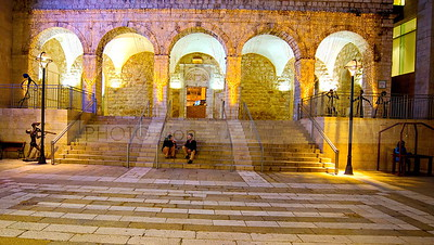 Two men on the steps in Mamilla