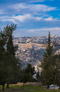 View of Jerusalem from the Tayelet Promenade