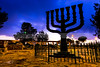 The Knesset Menorah