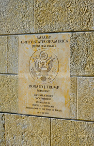 New US Embassy in Jerusalem commemorative plaque