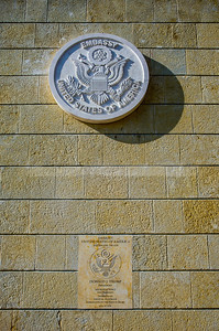 New US Embassy in Jerusalem seal and commemorative plaque with American and Israeli flags