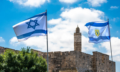Flags of Israel and of Jerusalem in front of Tower of David