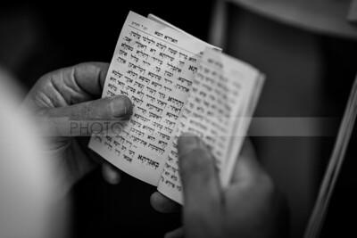 Siddur Prayer Book