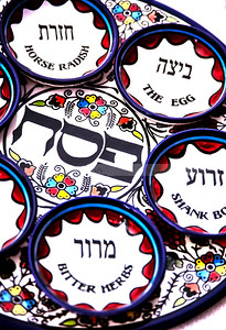 Pesach/Passover Seder plate for symbolic foods  - Jewish traditions