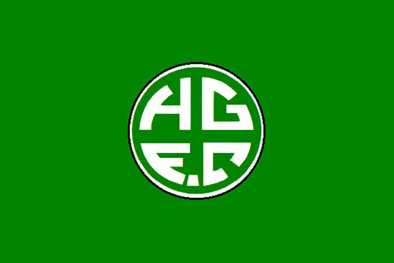 Holmer-Green