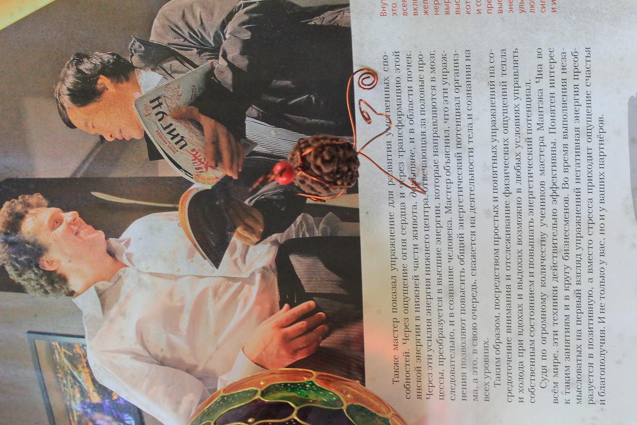 Mantak Chia at 2011 magazine
