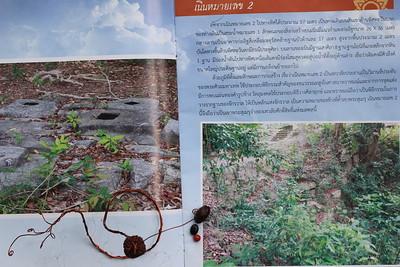 Khao Kha brochure screen