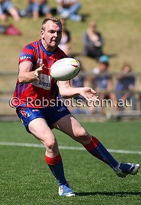 Images from the Carlton Illawarra Rugby League  Reserve Grade Grand Final between the University Of Wollongong Titans and Wests l at WIN Stadium on Sunday September 6th 2009. The match was won by The U.O.W Titans [Photo: Rob Sheeley - www.robshots.com.au]