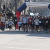 Start of the 10K