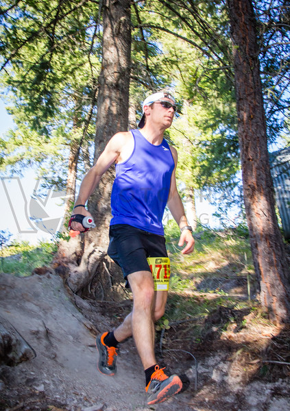 2013 Marshall Mountain Trail Run (fs) -496