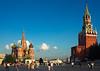 Catedral de San Basilio Torre Spasskaya