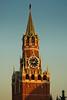 Torre Spasskaya