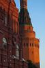 Museo estatal de historia y la Torre Uglovaya Arsenalnaya