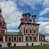 According to the legend this church was built on the place of the death of Prince Dimitry on May 15 1591.