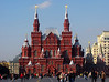The State Historical Museum of Russia - Red Square