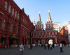 The Resurrection Gate and the Iverskaya Chapel - Red Square - Moscow
