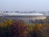 Olympic Stadium, known locally as the Olimpiysky, is a large indoor arena located in Moscow, Russia