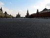 The Kremlin Wall - Red Square - Moscow